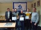Шахматный турнир - 2018_8