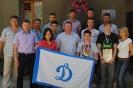 Чествование спортсменов-динамовцев 15.06.2015_6
