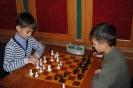Фото Шахматный турнир