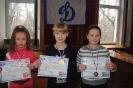 Шахматы дети Динамо Крым_53